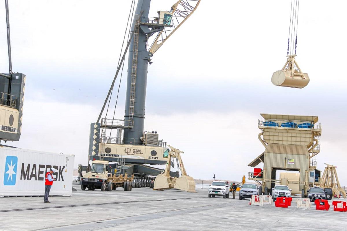 Senace aprobó Estudio de Impacto Ambiental del proyecto de modernización del Terminal Portuario en la Libertad