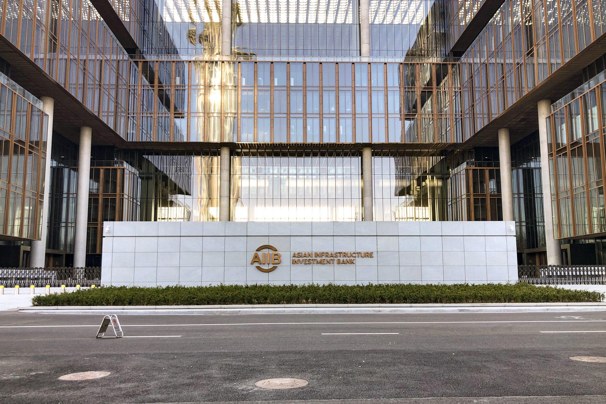 Chile oficializó su incorporación al Banco Asiático de Inversión en Infraestructura